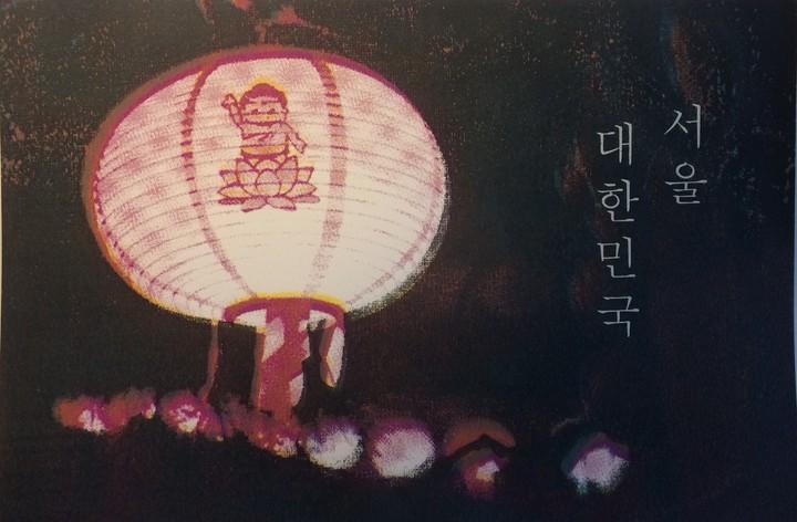 Image of Anam, Seoul