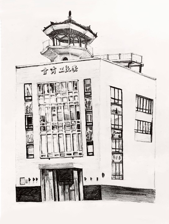 Image of The Chinese Merchants Building