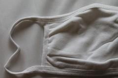 Image of White Face Mask
